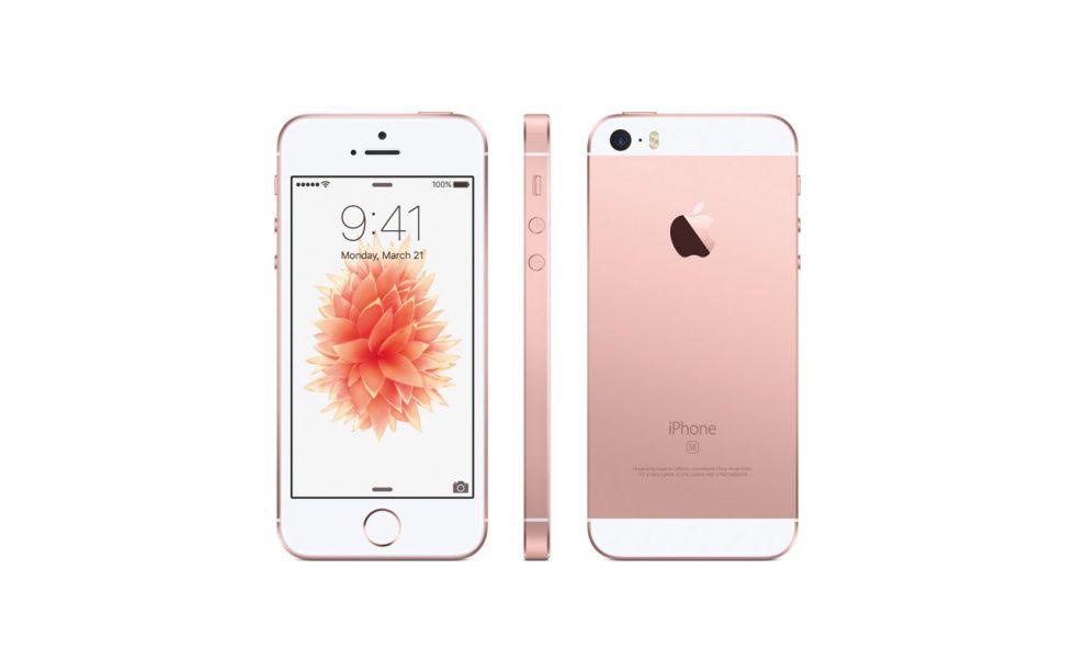Apple、iPhone SE の出荷予定日を3〜5日に短縮
