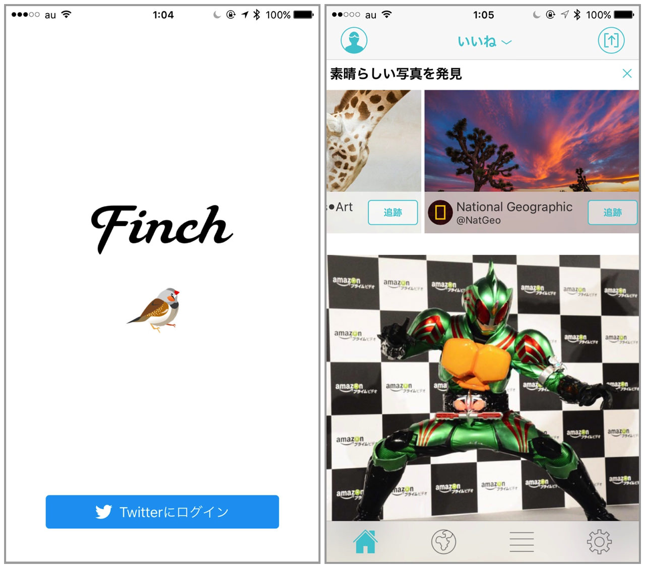 Finch for twitter4