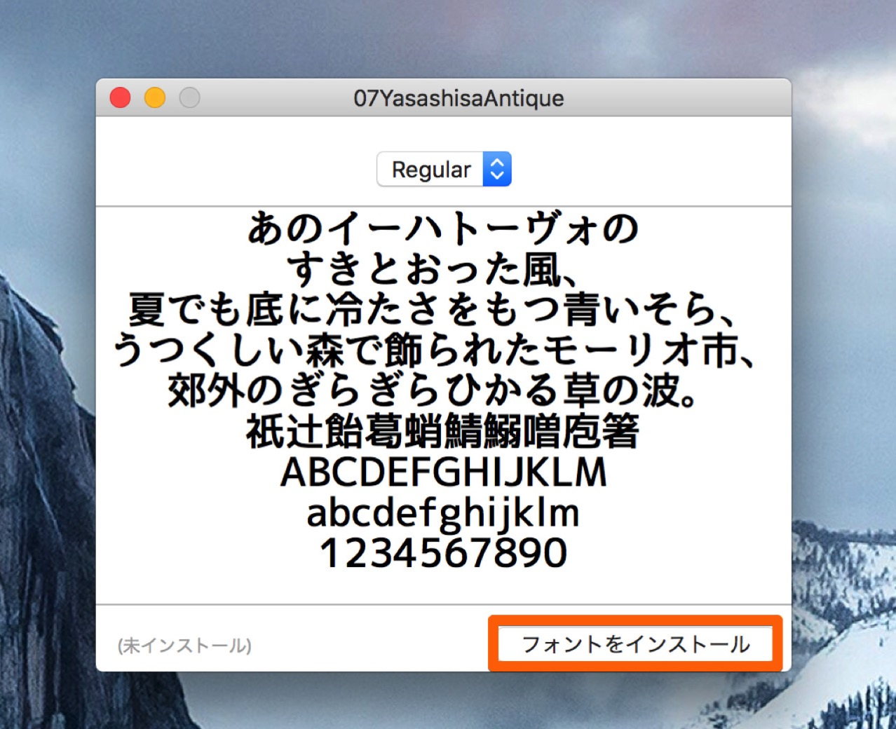 How to install free font on mac5