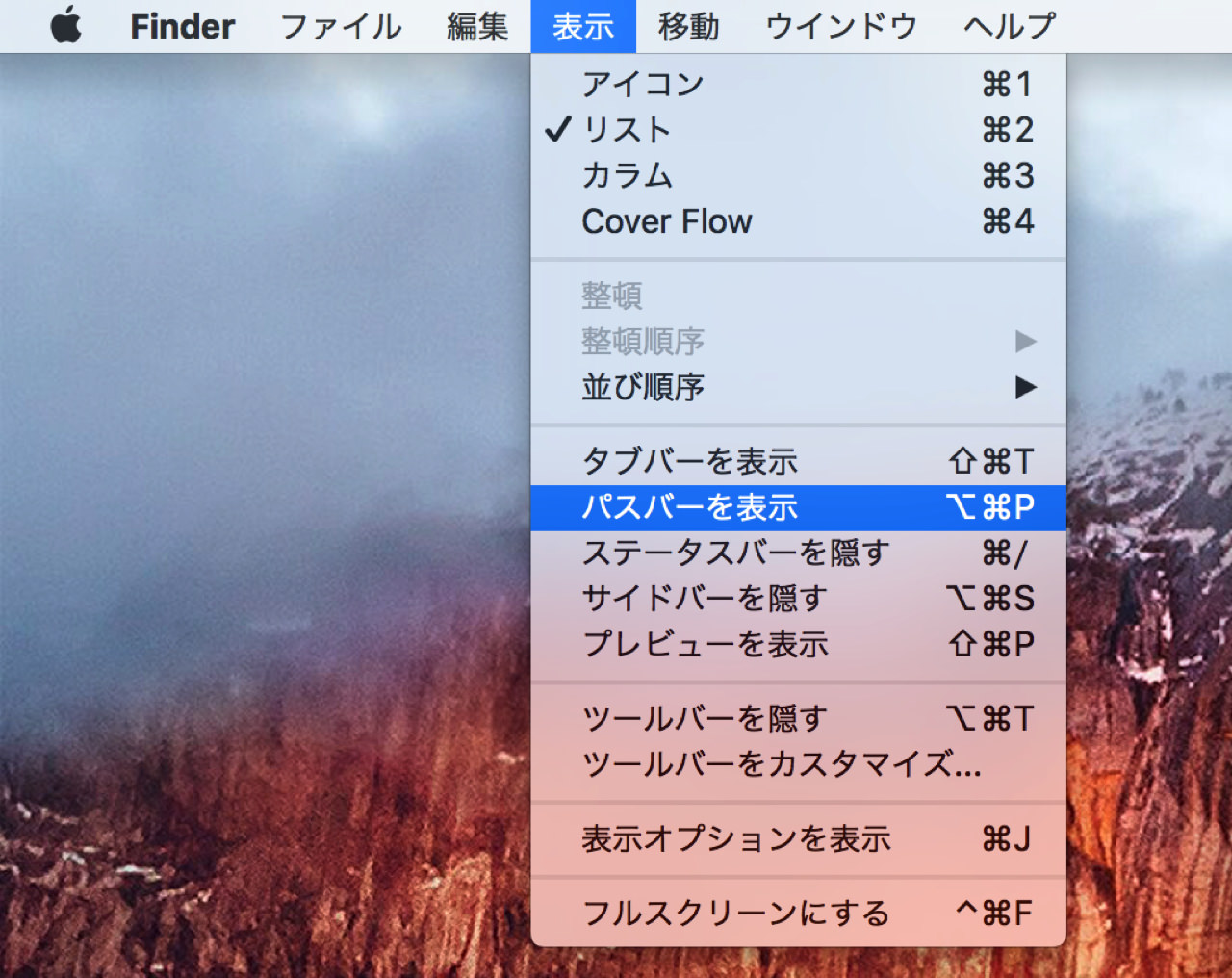 How to open new window folder finder path bar1