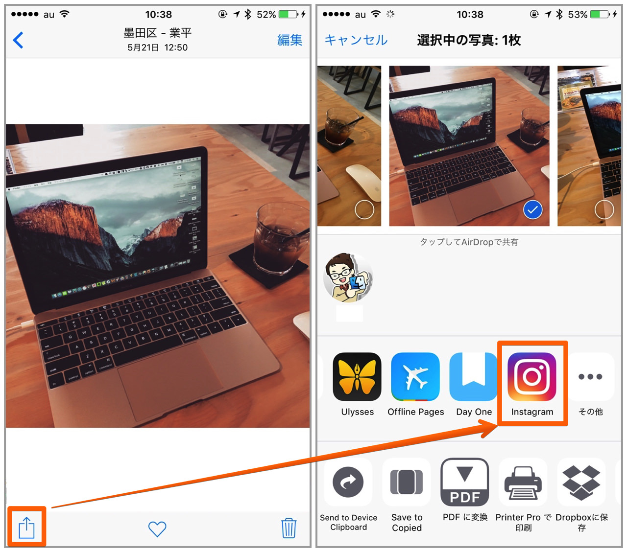 How to post photos from other apps on instagram 2
