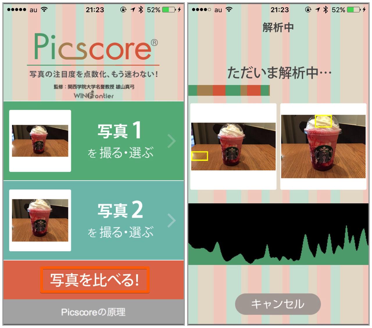 Picscore1
