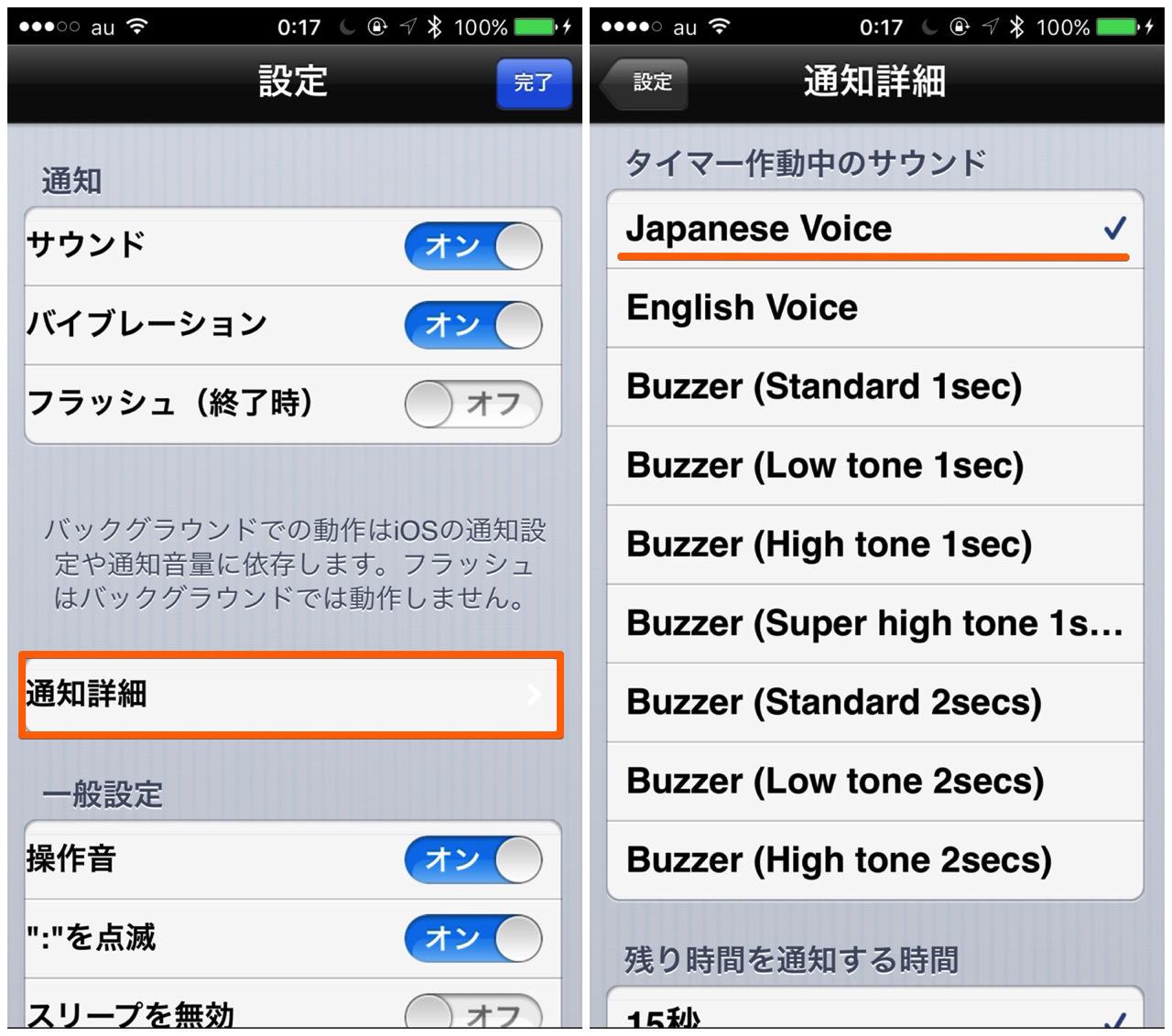 Voice timer1