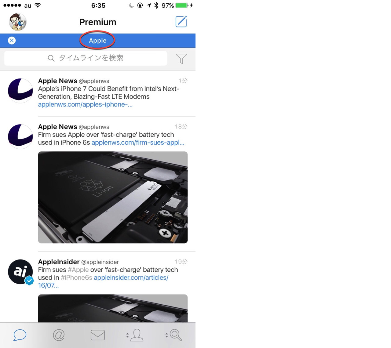 How to apply filter list ios tweetbot 4 for twitter1