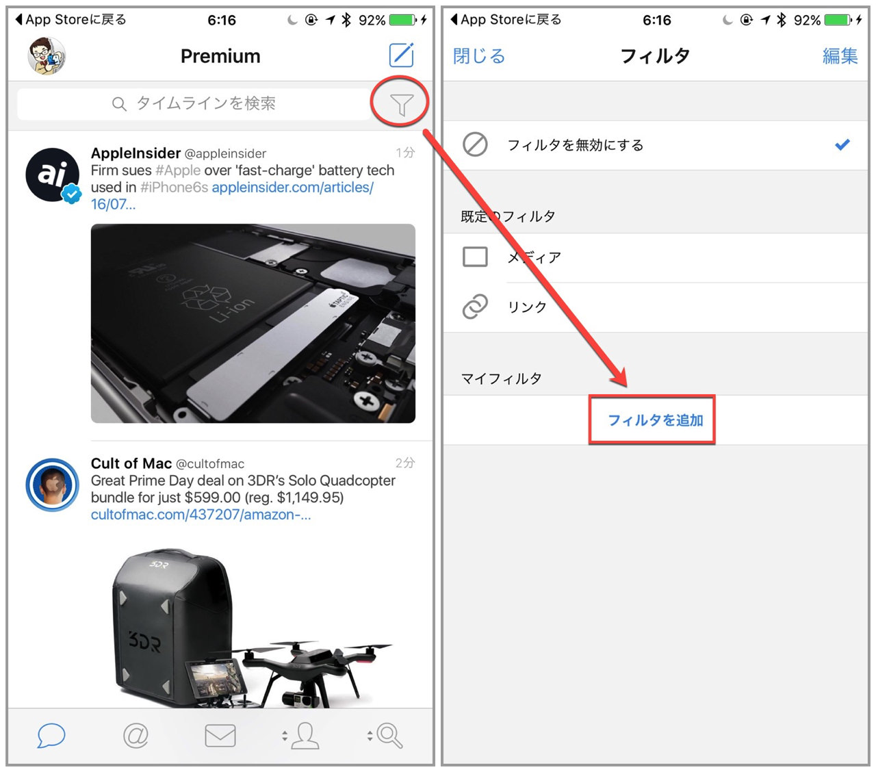 How to apply filter list ios tweetbot 4 for twitter3
