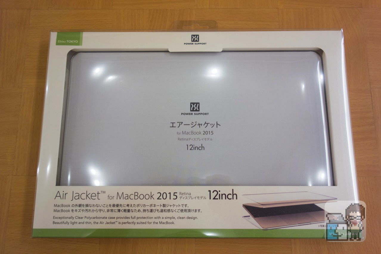 Power support macbook 12 inch air jacket13