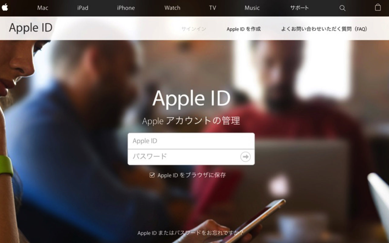 """<span class=""""title"""">【続報】Apple ID の強制パスワードリセットは人気メールアプリ「Spark」のサーバーアップグレードが原因か?!</span>"""