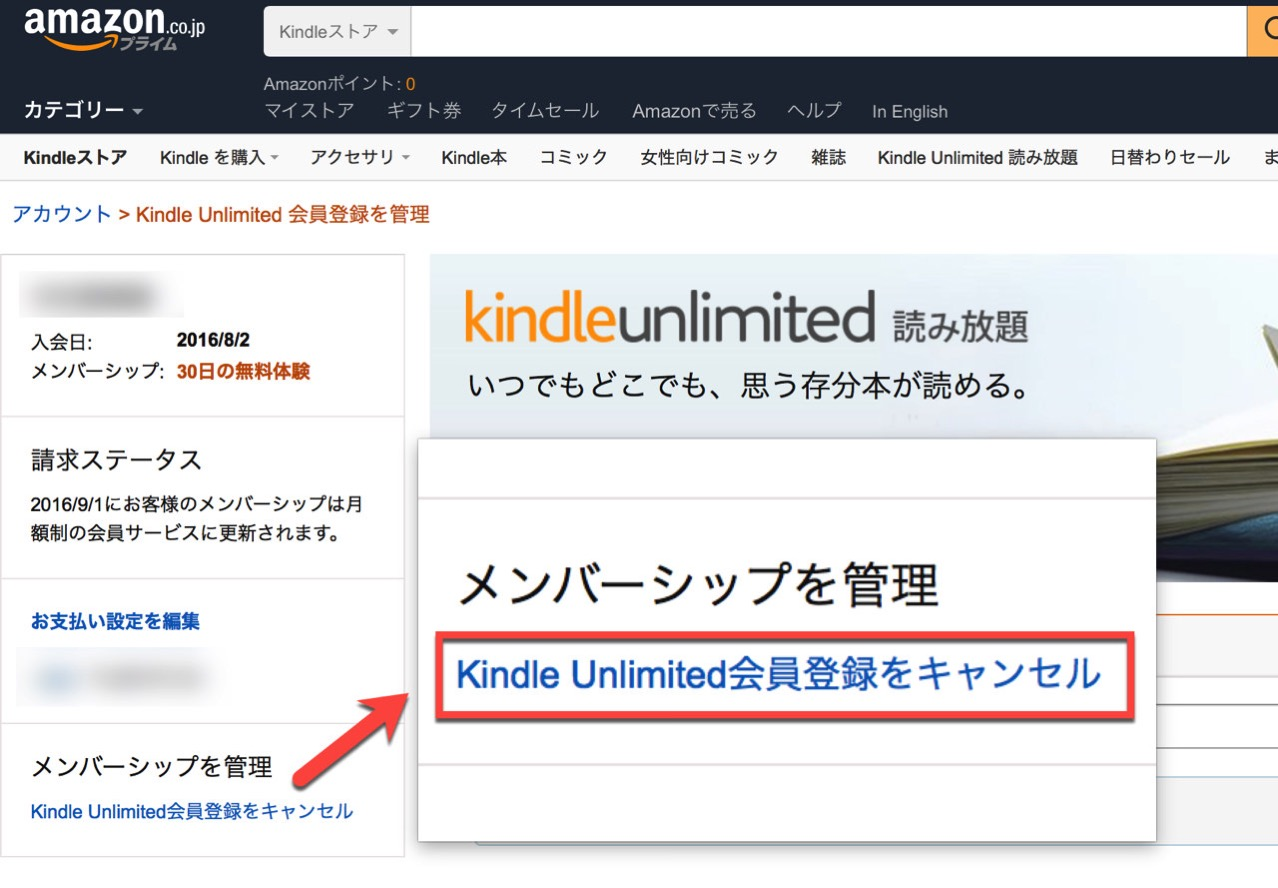 How to cancel kindle unlimited3