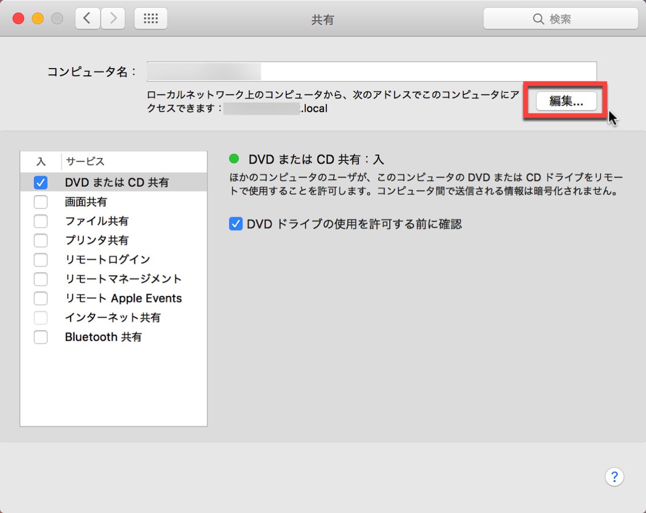 How to change local host name of mac3
