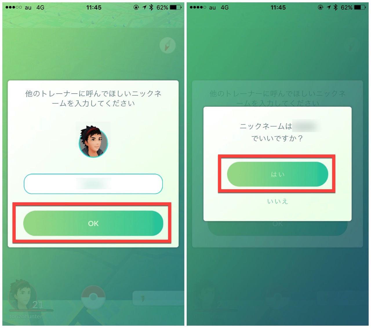How to change nickname trainer edit3