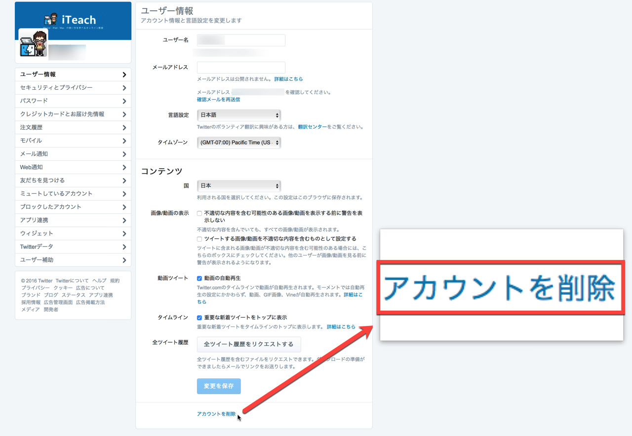 How to remove twitter account2