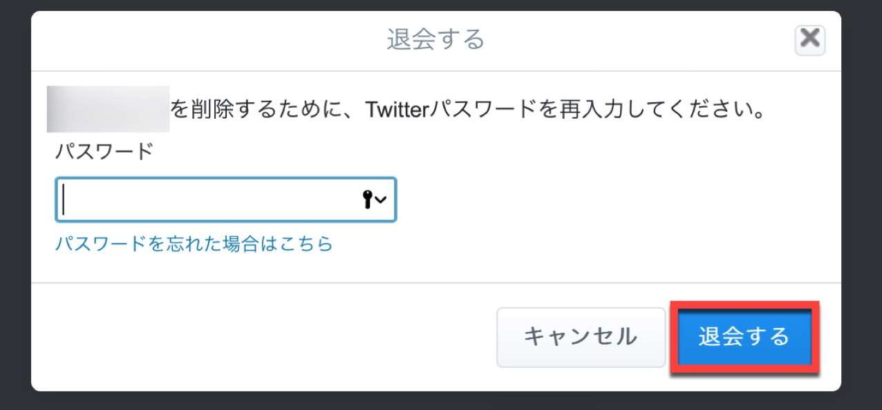 How to remove twitter account4