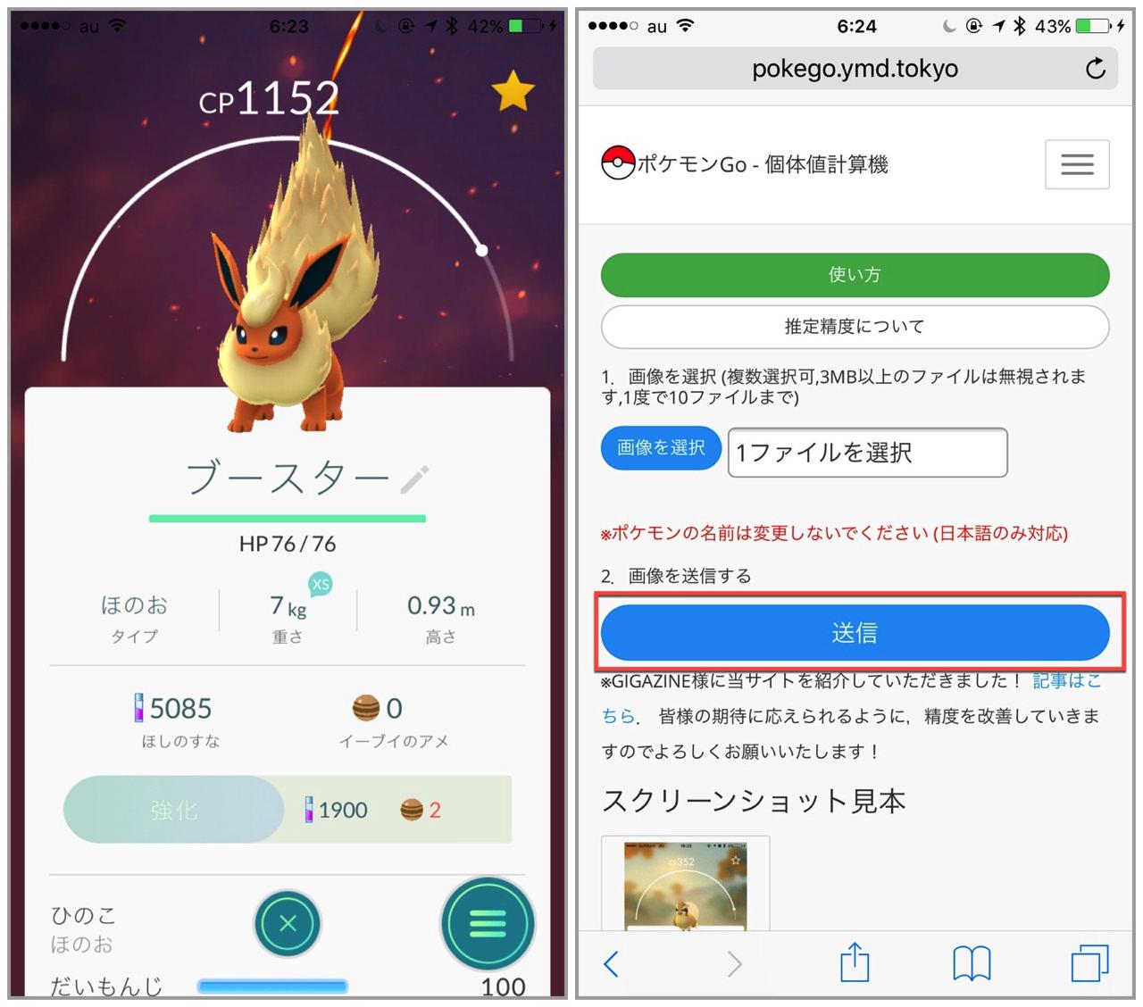Pokemon go individual value calculator5