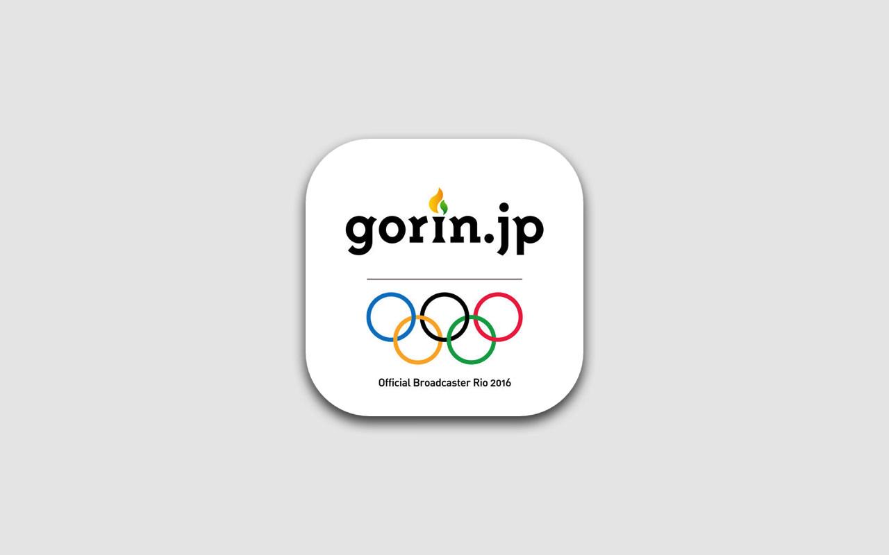 リオ五輪開幕!ライブ中継動画・試合結果をチェックできるiPhoneアプリが便利!