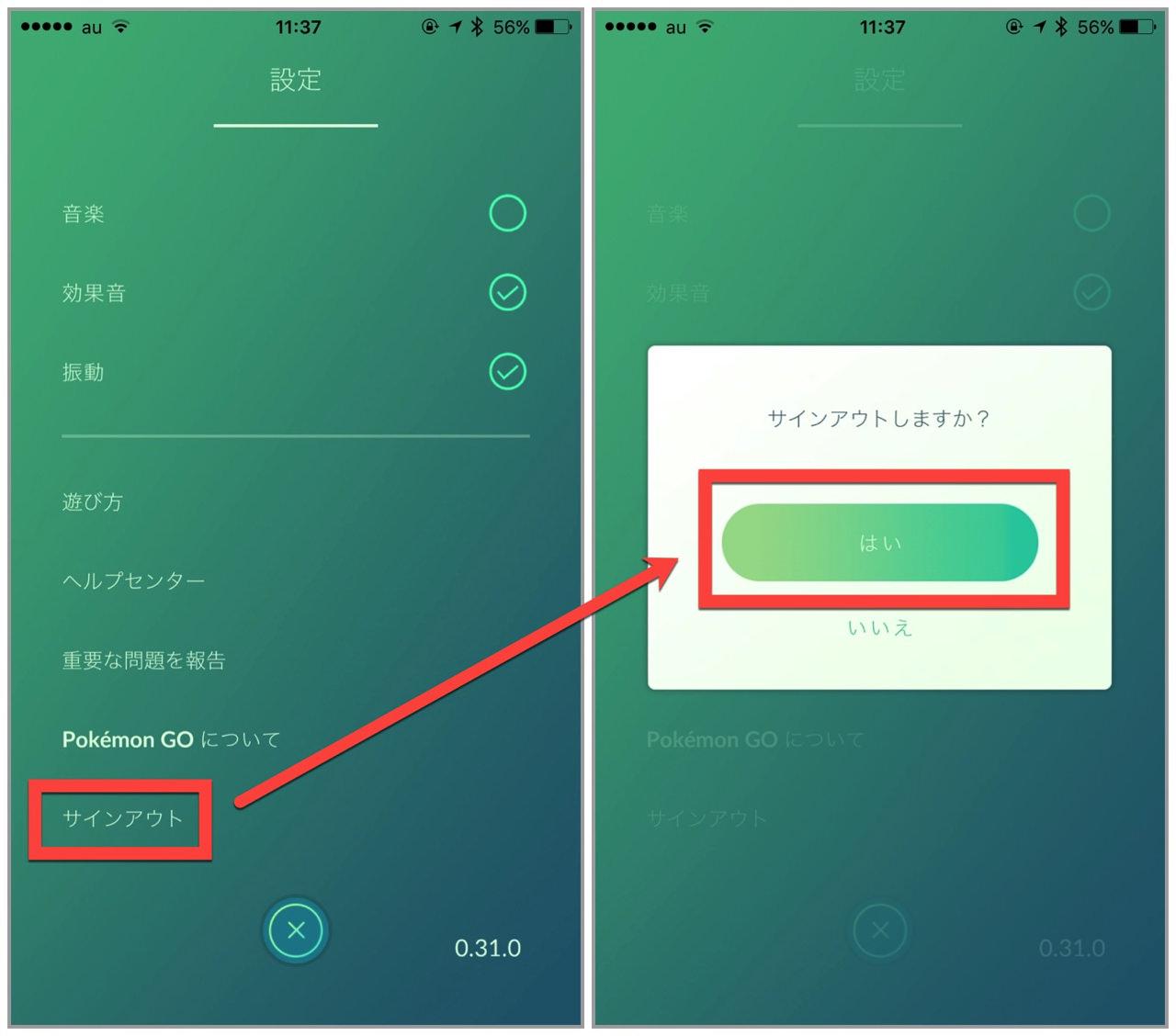 Solution no data pokemon go3