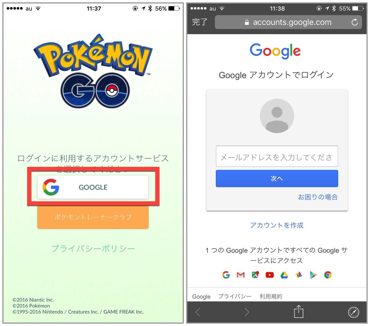 Solution no data pokemon go5