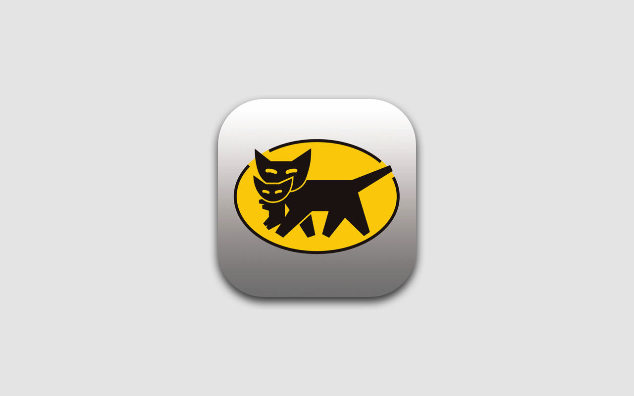 Twitter ― 公式iOSアプリ「夜間モード」の使い方