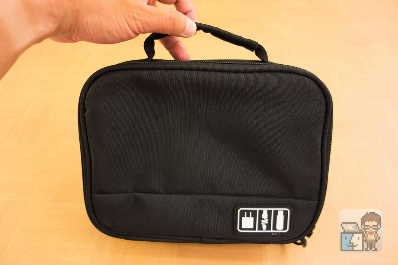 Bagsmart pouch6