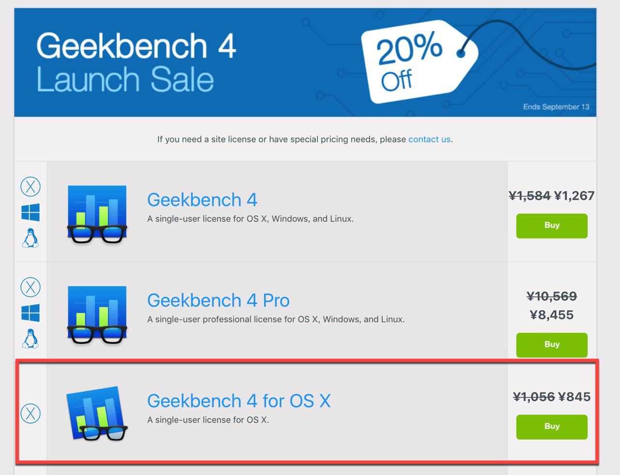 Geekbench 4 for mac はリリース記念で割引購入可能
