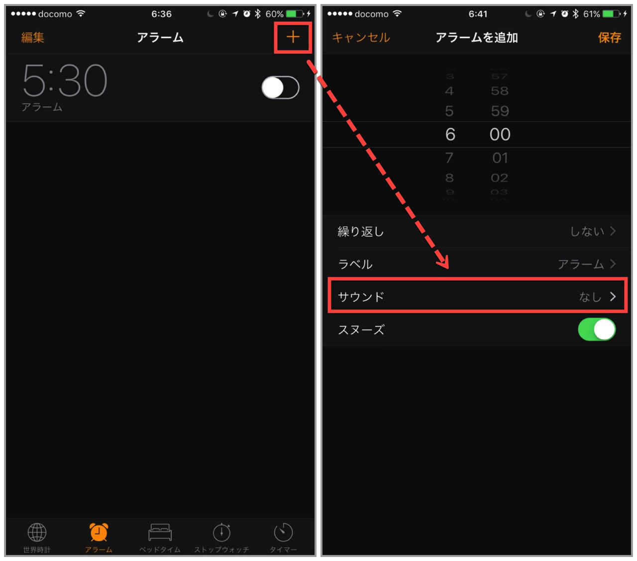 How to play only vibe alarm clock app silence3