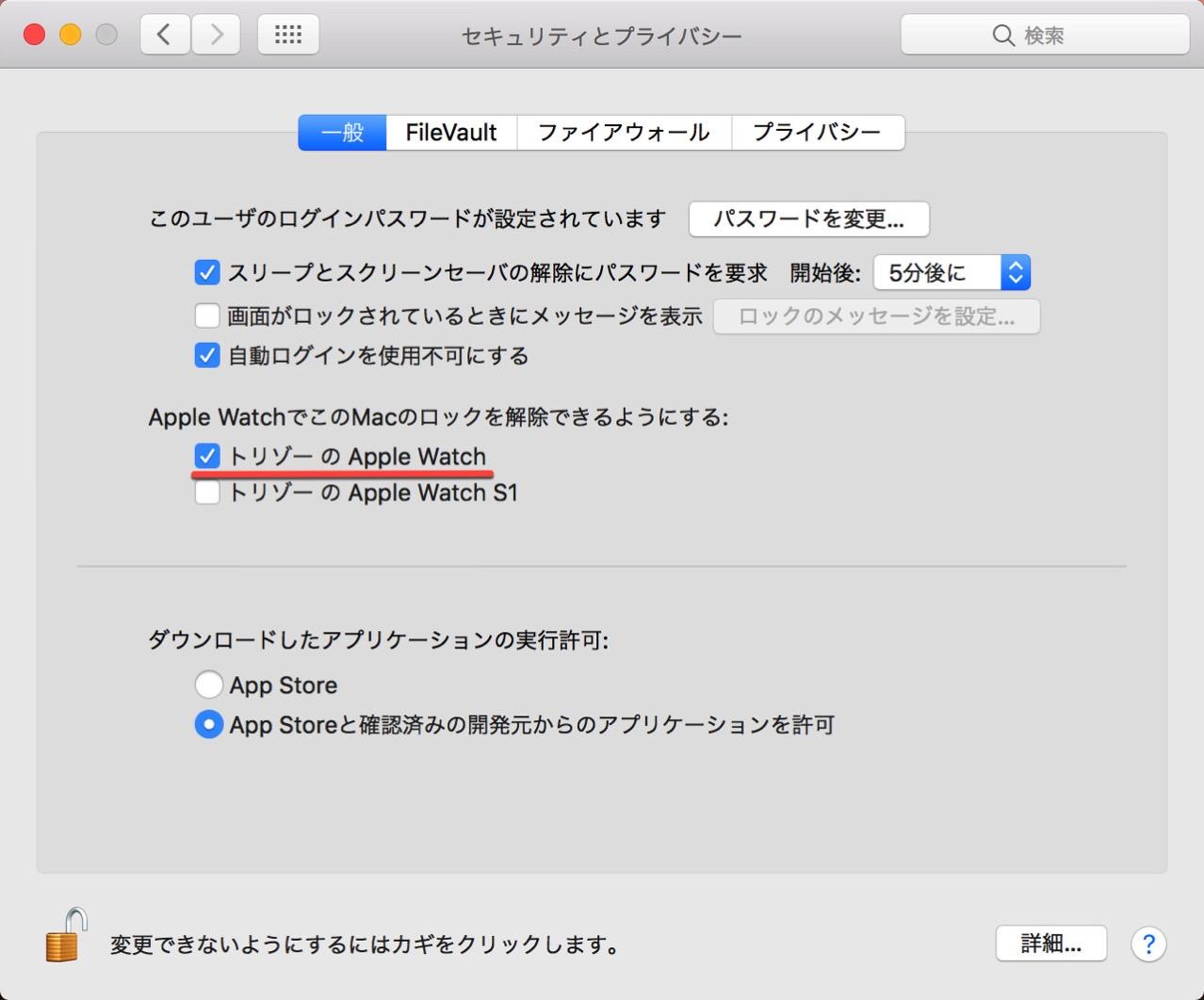 How to unlock mac apple watch1