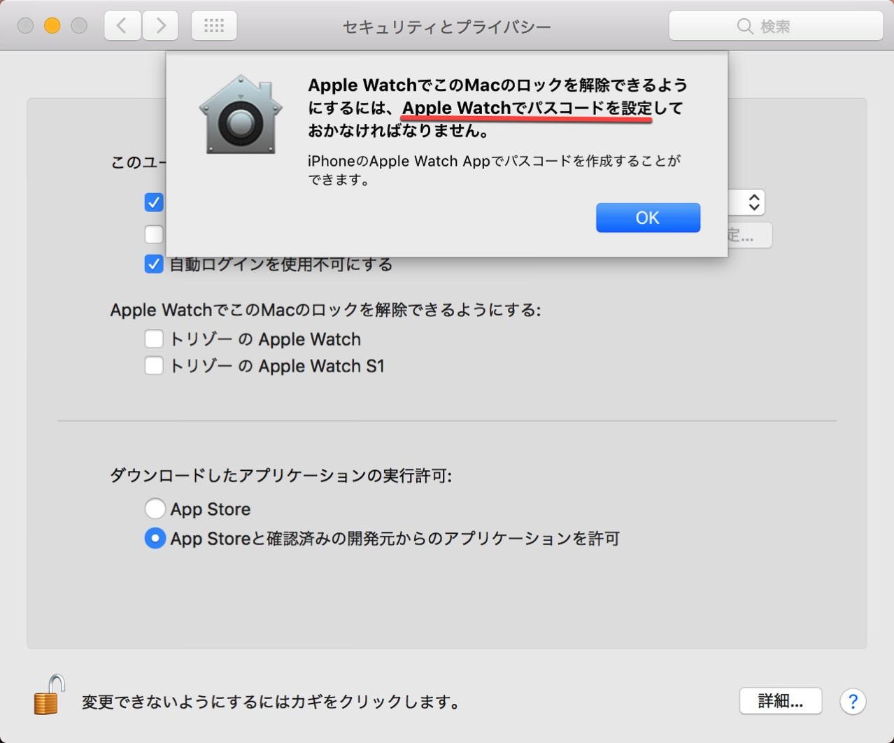How to unlock mac apple watch2