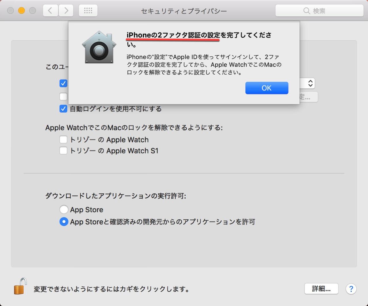 How to unlock mac apple watch3
