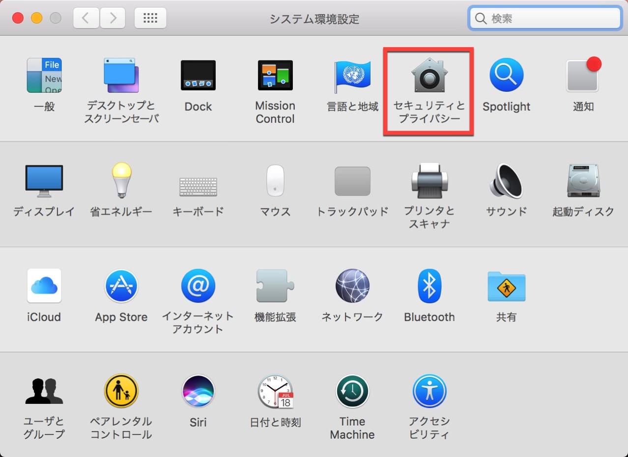 How to unlock mac apple watch4