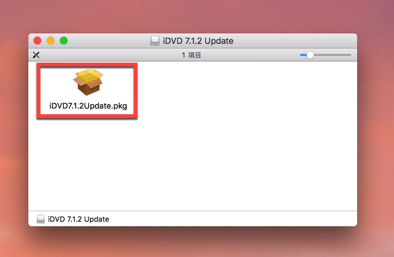 How to use idvd os x yosemite el capitan9
