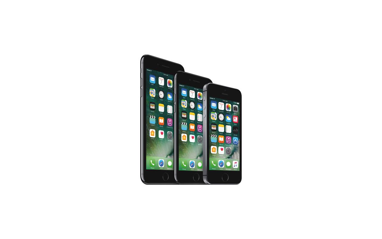 ソフマップ、「iPhone買い替えキャンペーン!」を期間限定で実施中!