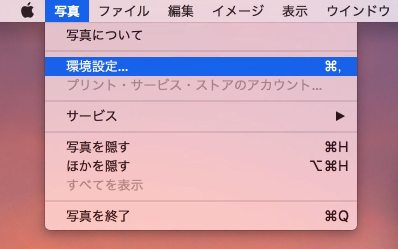 Optimized storage edit1