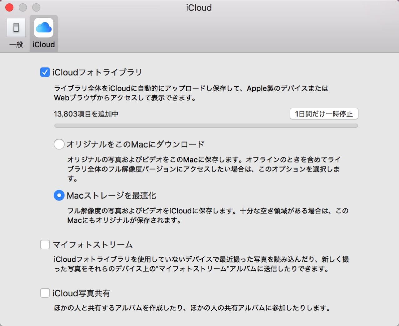 Optimized storage edit2