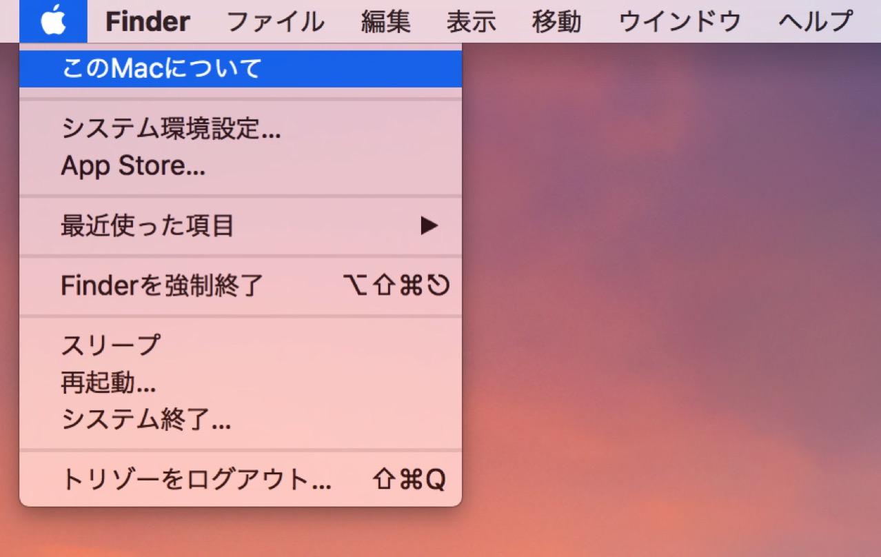 Optimized storage edit3