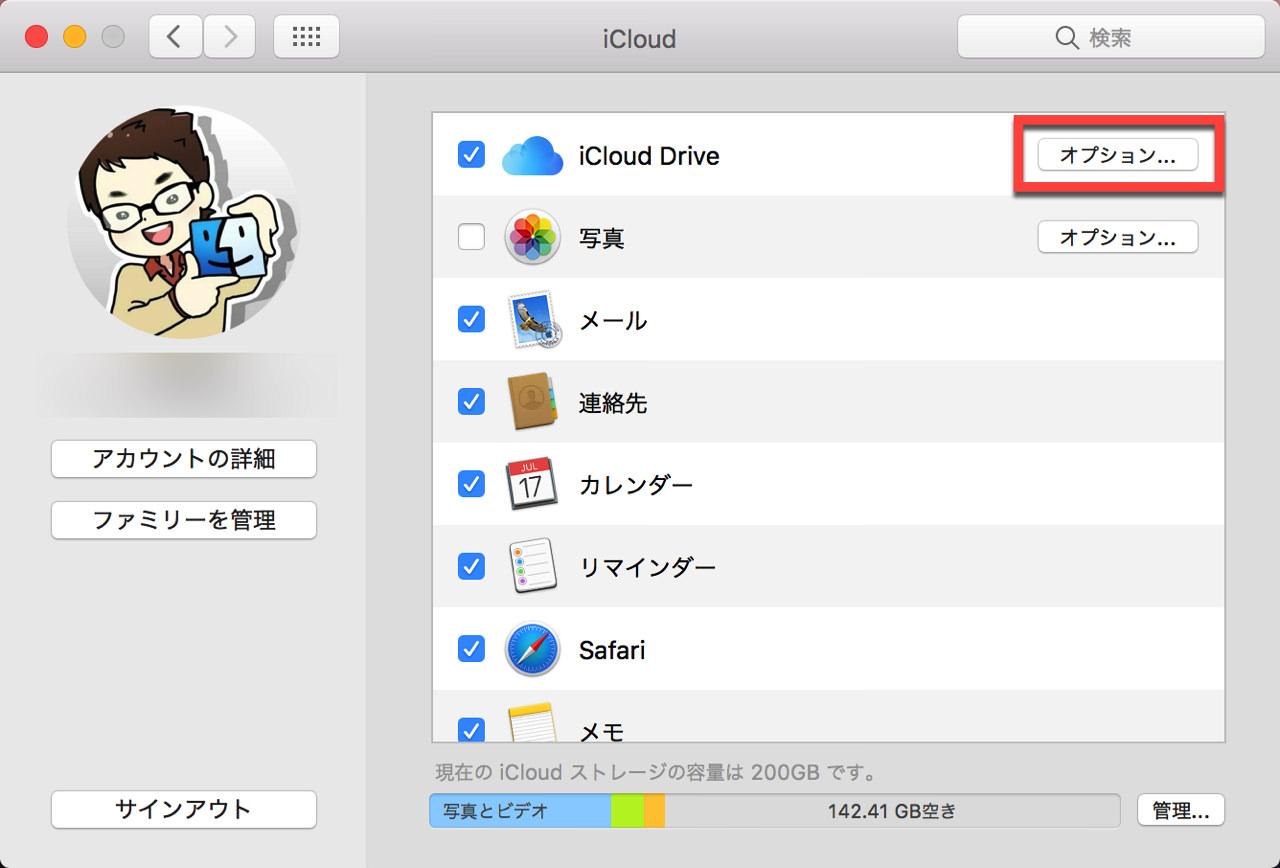 Optimized storage3