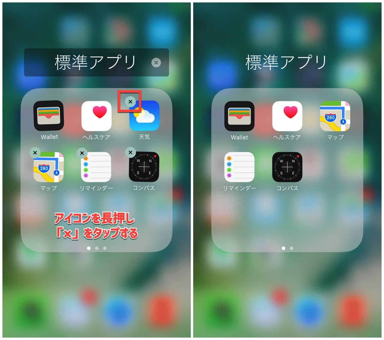 Remove standard app ios 101