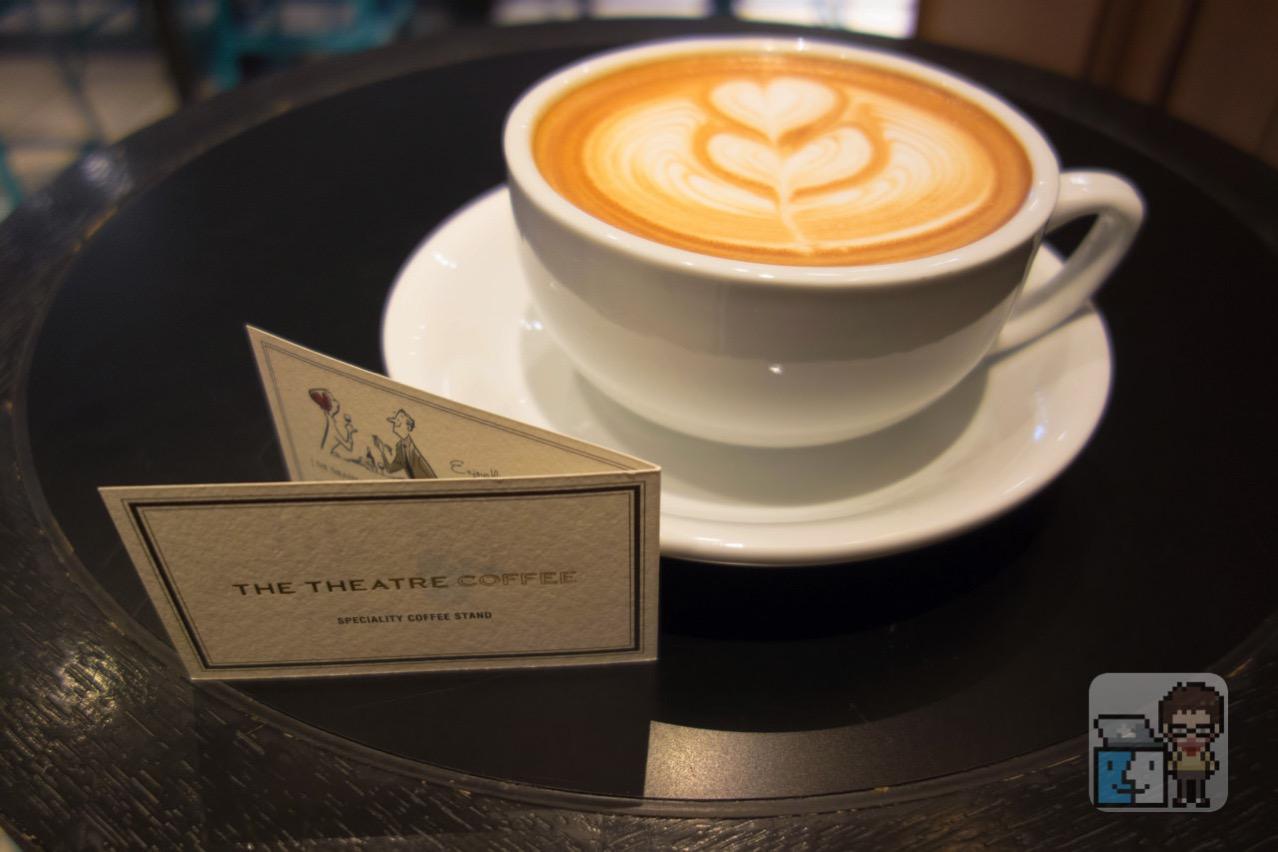 The theatre coffee3