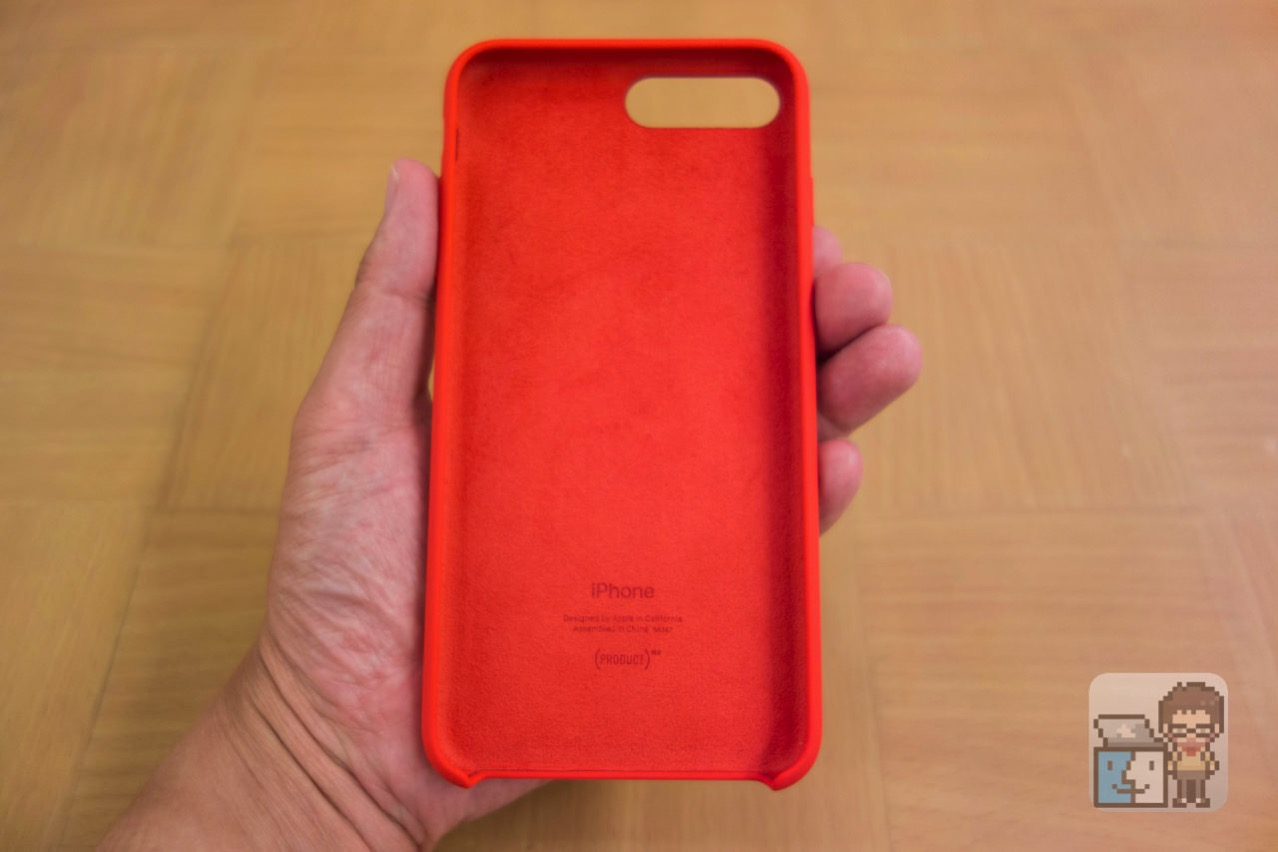 Unboxing iphone 7 plus silicone case product red11