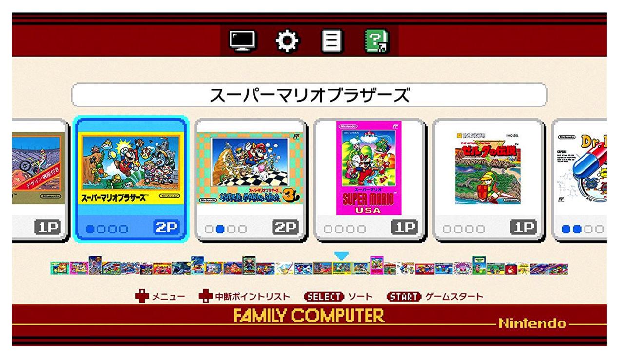 Nintendo classic mini family computer3