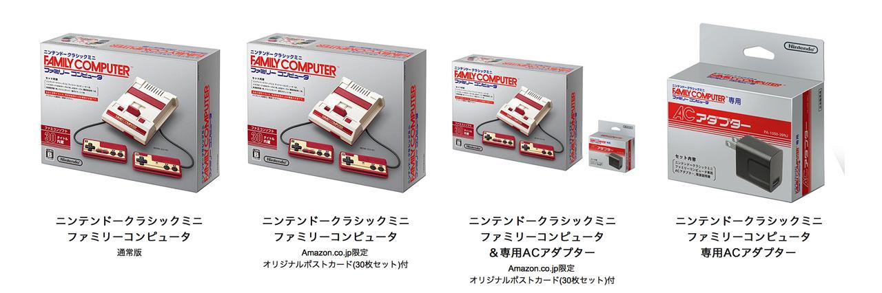 Nintendo classic mini family computer4