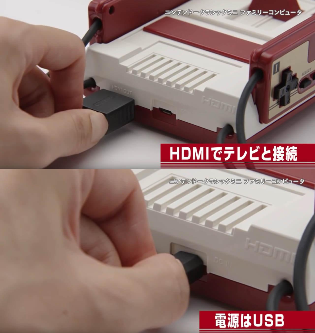 Nintendo classic mini family computer6