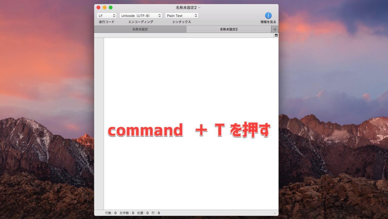 Coteditor sierra tab3