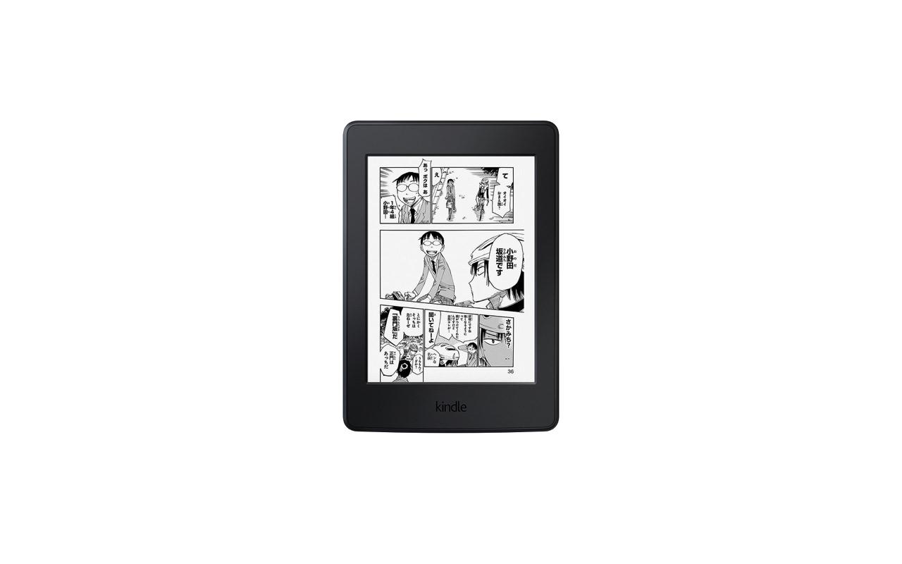 Amazon、「Kindle Paperwhite マンガモデル」10月21日発売