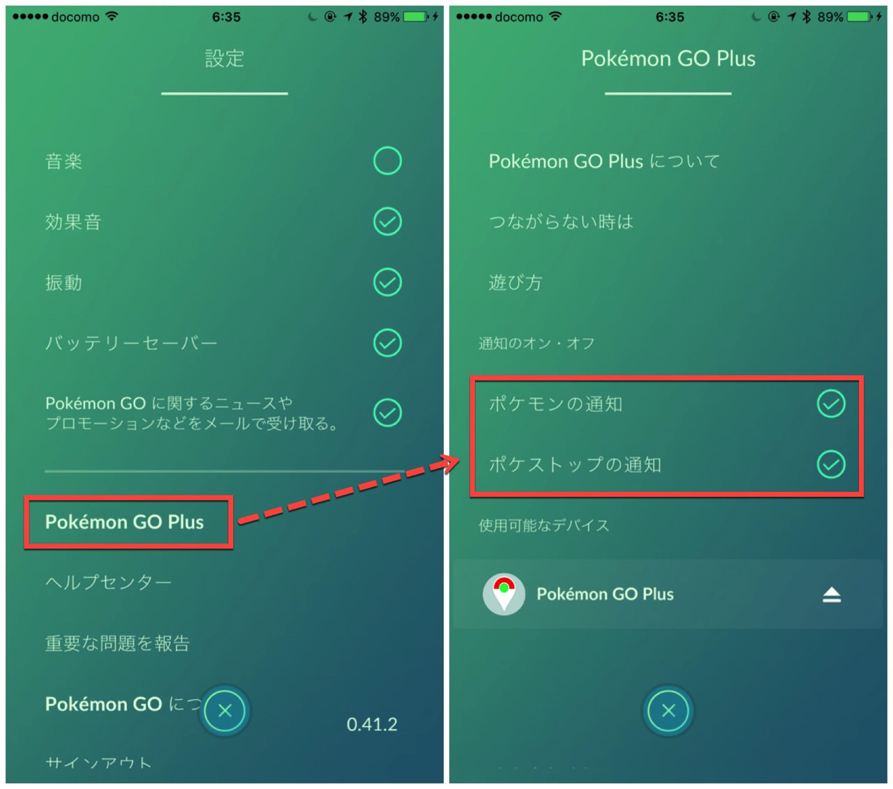 Pokemon go plus notification settings1