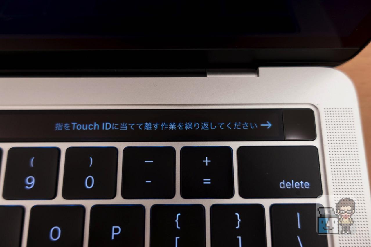 Macbook pro late 2016 first impression18