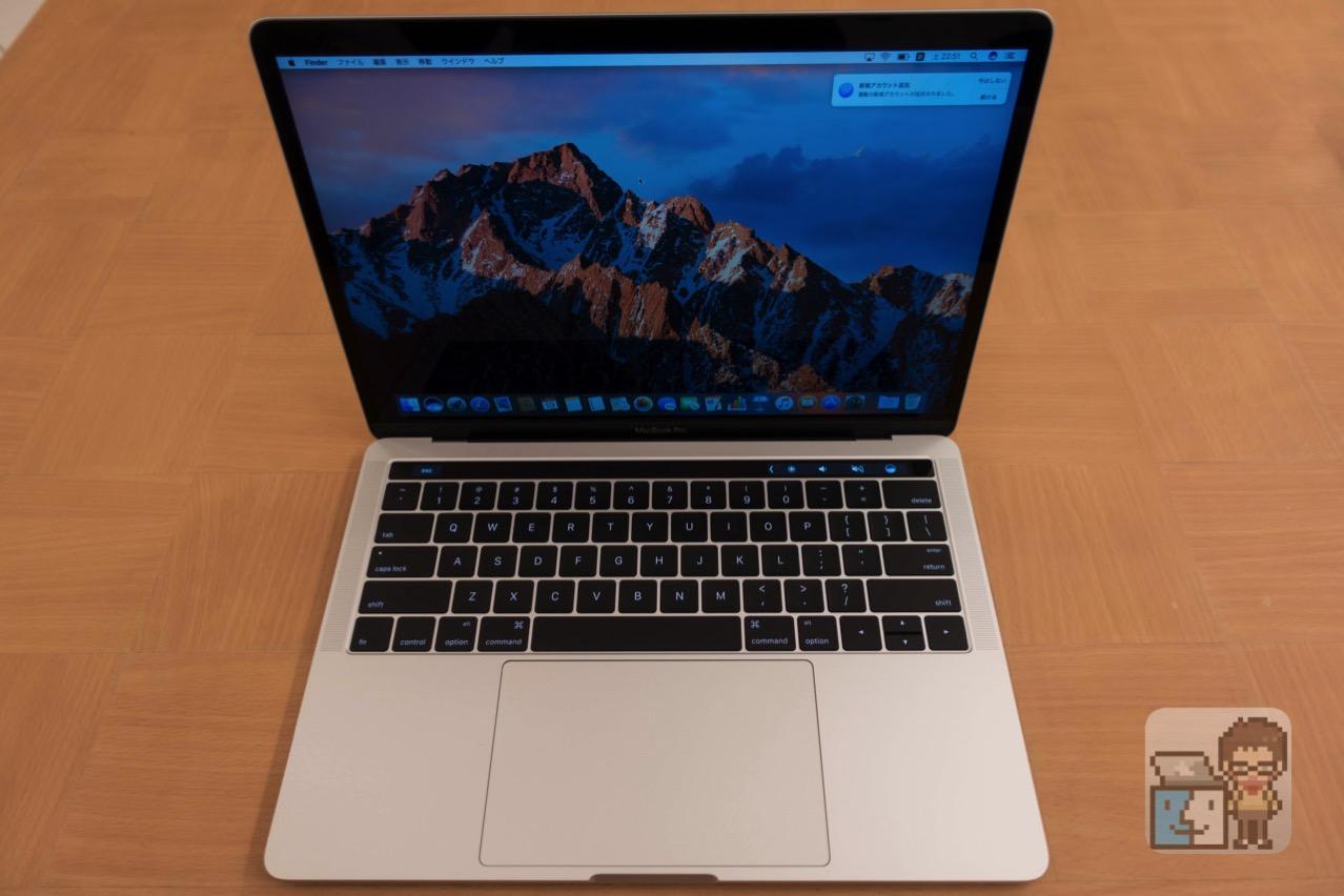 MacBook Pro の「Touch Bar」をスクリーンショット撮影できるアプリ「Touché」