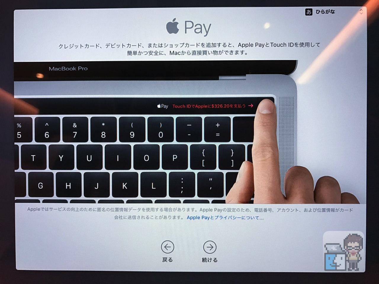 Macbook pro late 2016 first impression7