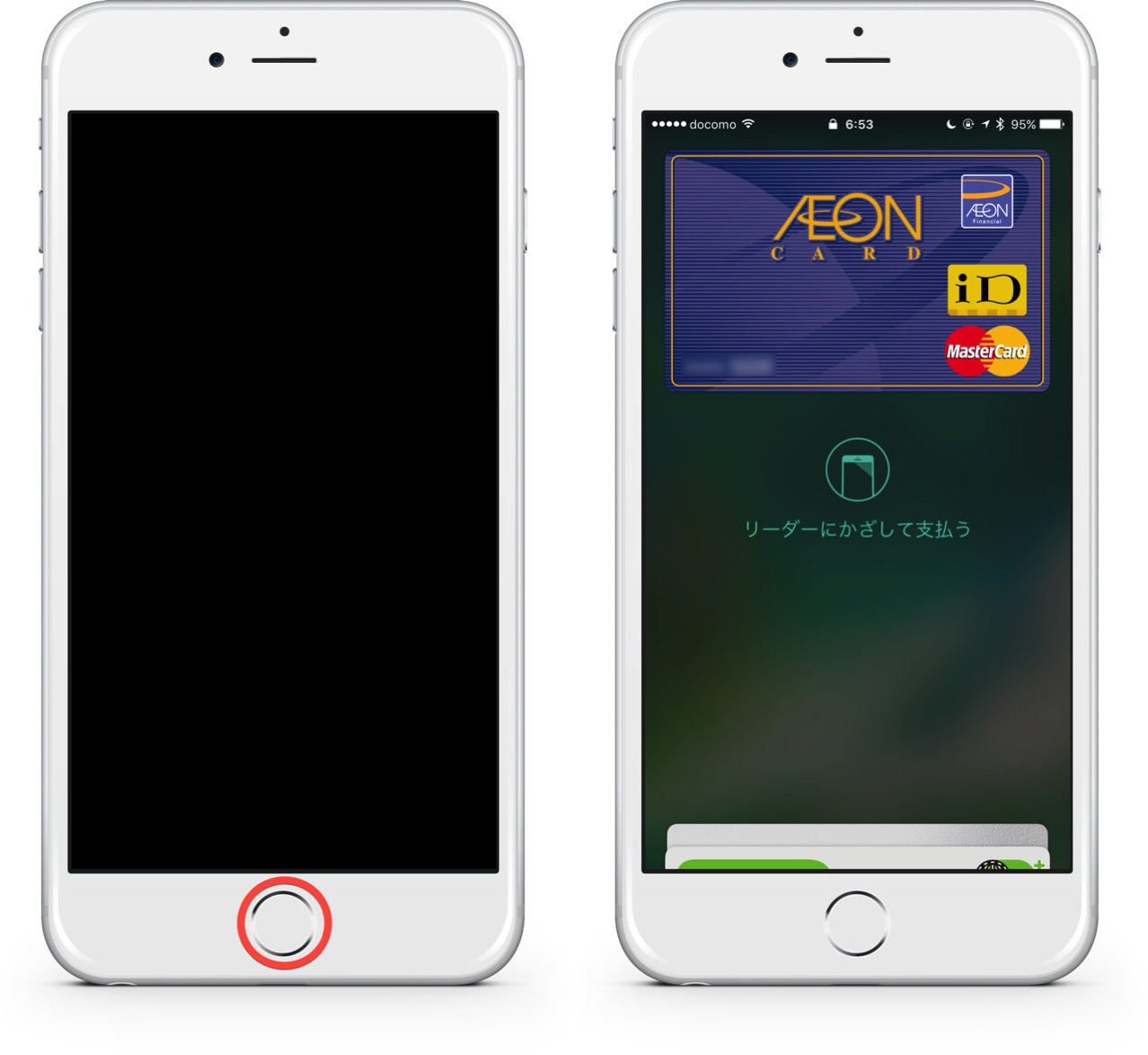 Quickly double clicking home button apple pay2