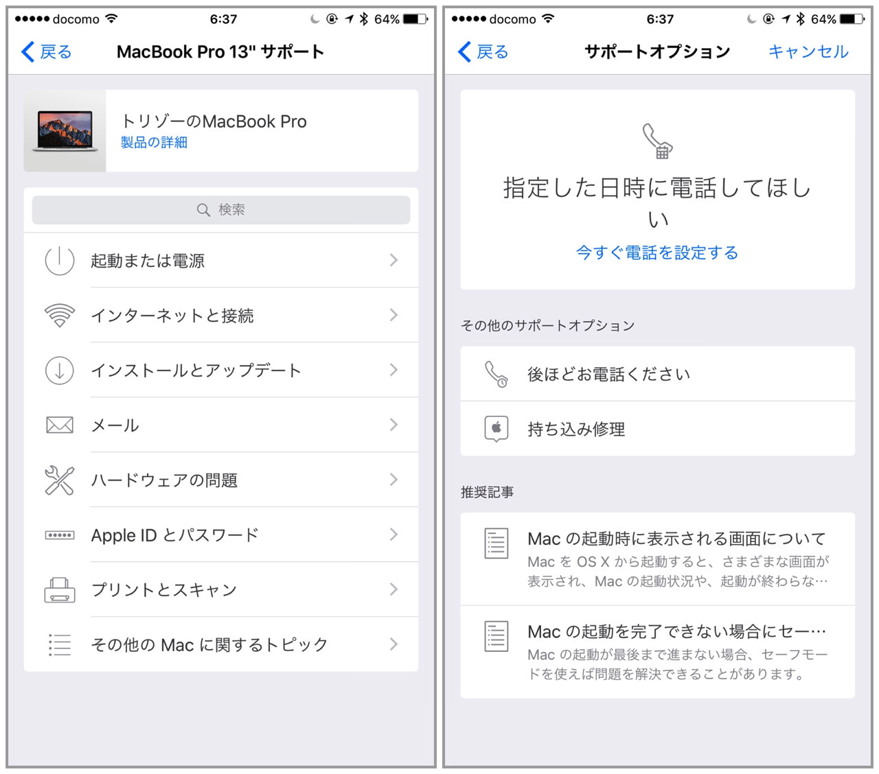 Ios app apple support1