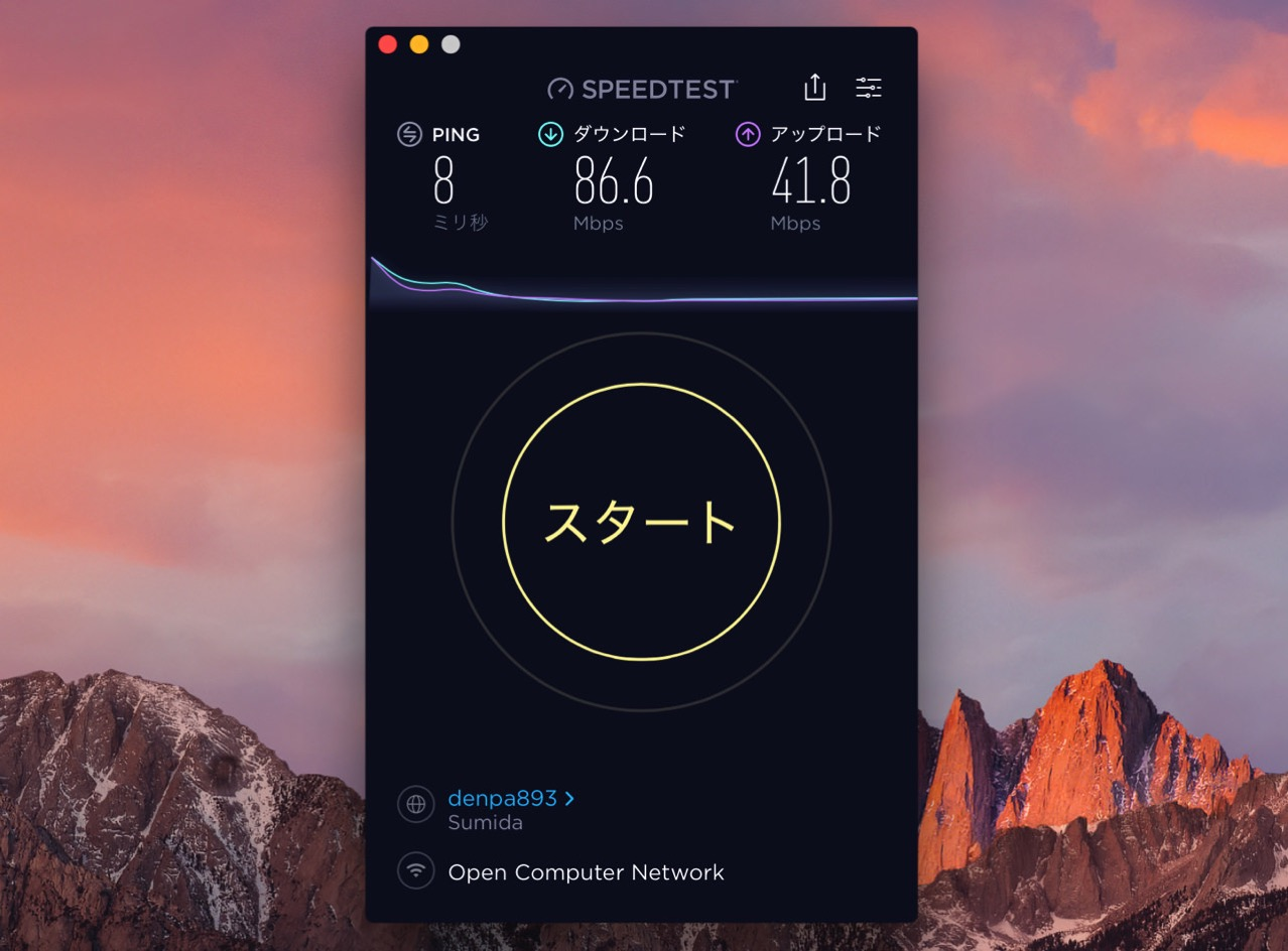 Speedtest by ookla for japanese2