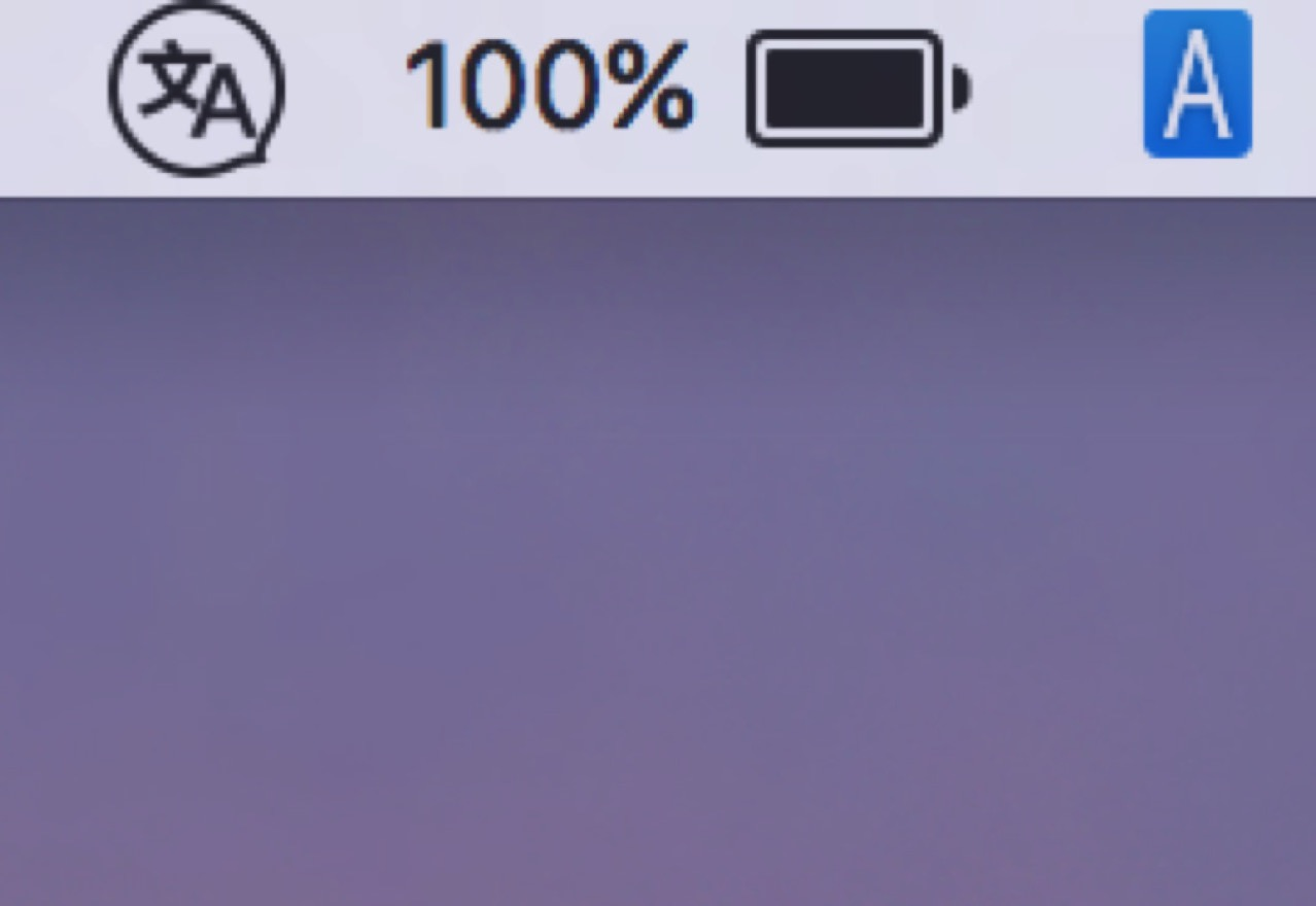 Battery indicator2